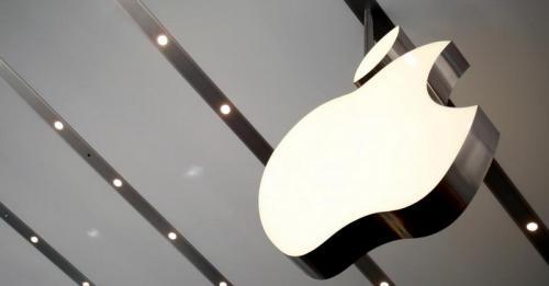 Apple Perkenalkan iOS 13 di WWDC 2019
