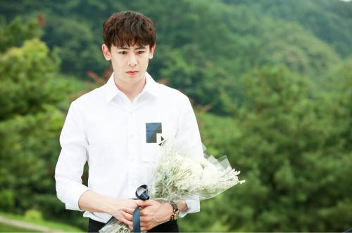 Nickhun 2PM