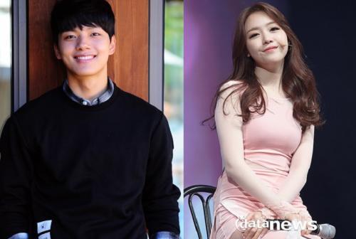 Yeo Jin Goo dan Minah