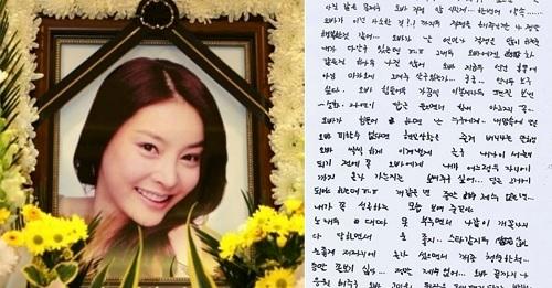 Jang Ja Yeon memutuskan bunuh diri setelah dipaksa melayani 31 pria. (Foto: IST)
