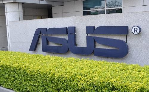 Asus mengungkapkan lini notebook yang semula bernama Pro menjadi Expert.
