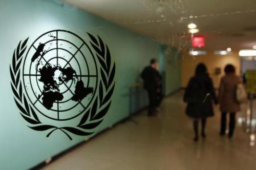 Ilustrasi lambang PBB