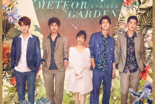 Shen Yue di Meteor Garden 2018