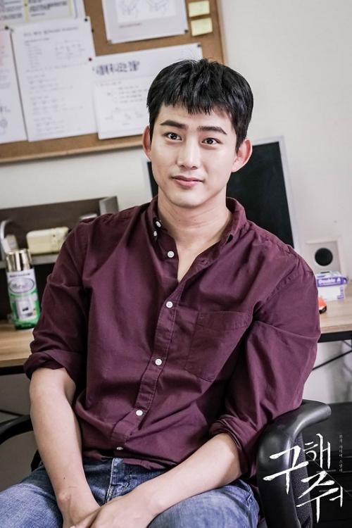Ok Taecyeon akhirnya memilih The Game sebagai proyek comeback layar kacanya setelah wamil. (Foto: OCN)