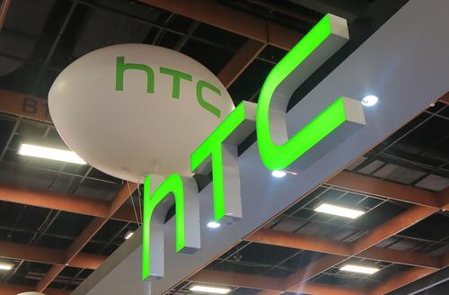 HTC akan memfokuskan ponsel menengahnya yang akan diluncurkan pada tahun ini