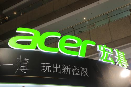 Acer menyelenggarakan kompetisi e-sport, Asia Pacific Predator League 2020.