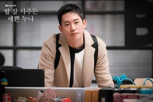 Jung Hae In bakal tampil dalam film debut Lee Je Hoon sebagai sutradara. (Foto: JTBC)