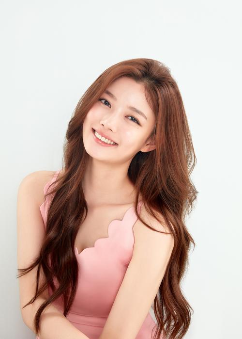 Kim Yoo Jung.
