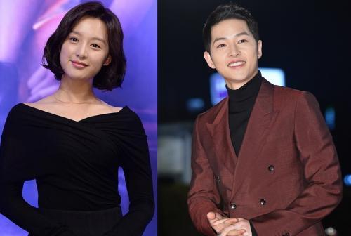 Kim Ji Won dan Song Joong Ki