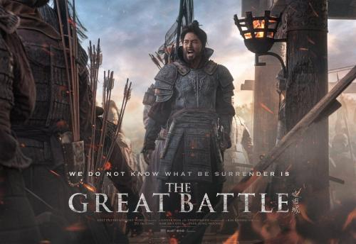 Review Film The Great Battle