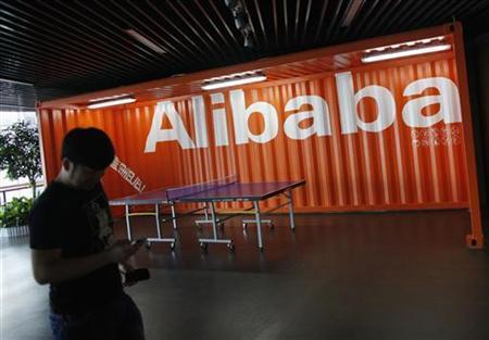 Pendiri Alibaba Jack Ma Resmi Pensiun