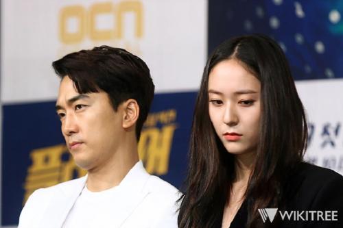 Song Seung Heon dan Krystal