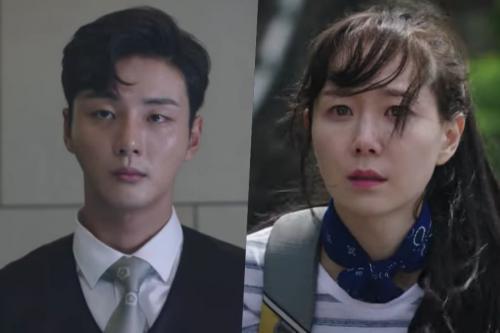 Drama Korea Your Honour