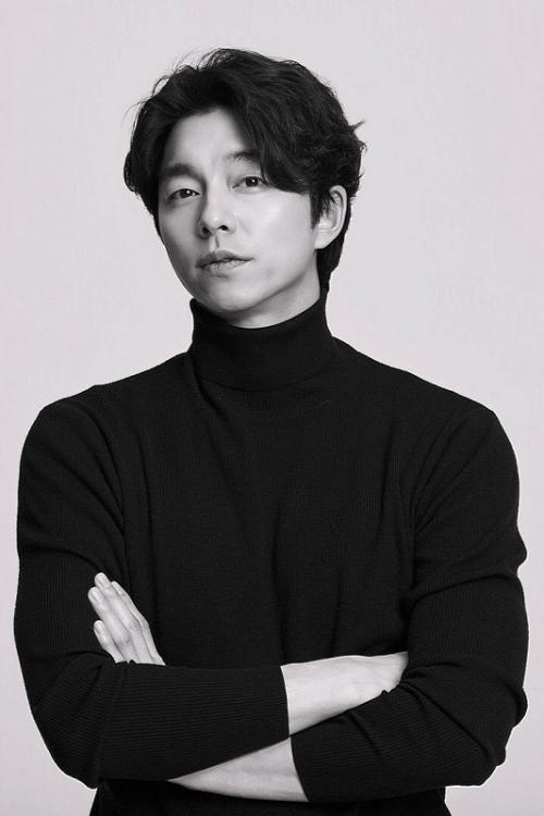 Gong Yoo. (Foto: Marie Claire)