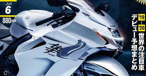 Generasi Terbaru Suzuki Hayabusa