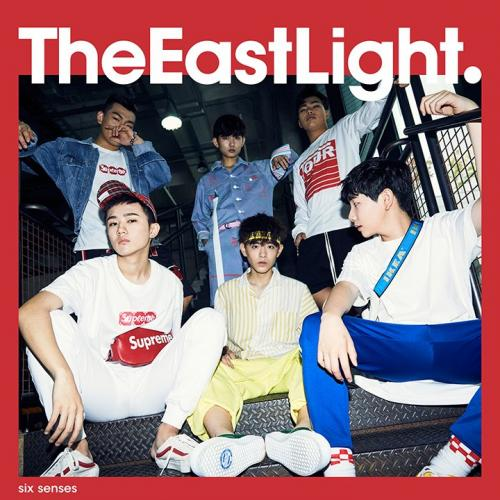 The East Light, foto: Allkpop