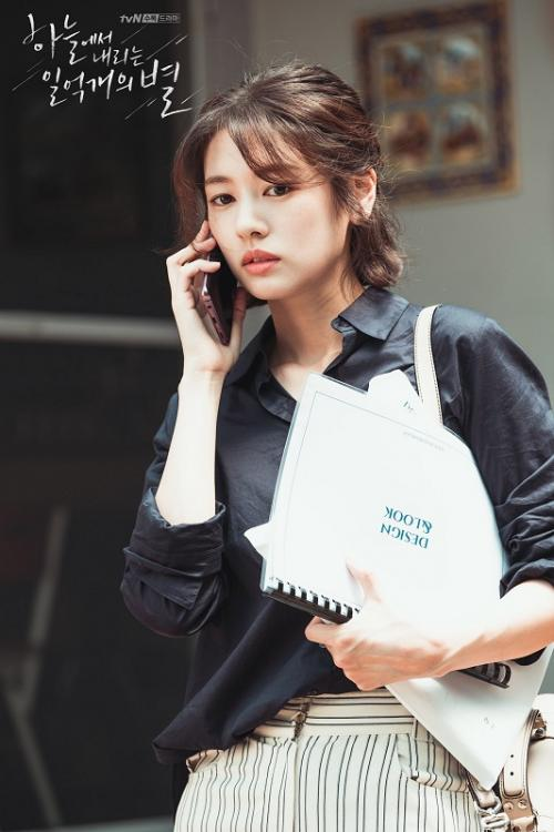 Jung So Min. (Foto: tvN)