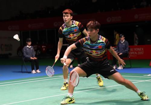 Wang Yilyu/Huang Dongping