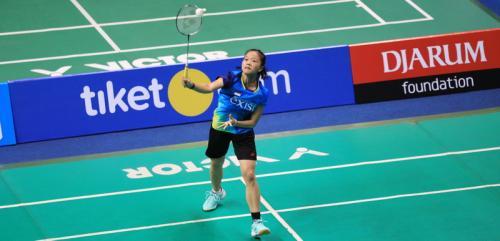 Fitriani tersingkir dari Indonesia Open 2019