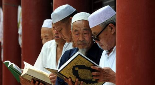 Muslim Uighur (Getty Images)
