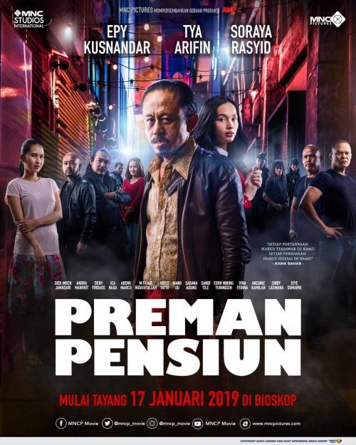 Poster film Preman Pensiun.