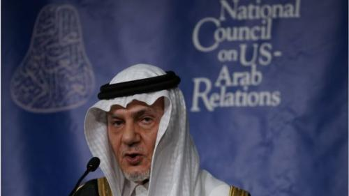 Pangeran Turki Al-Faisal pernah menjadi duta besar Arab Saudi untuk AS. (Getty Images)