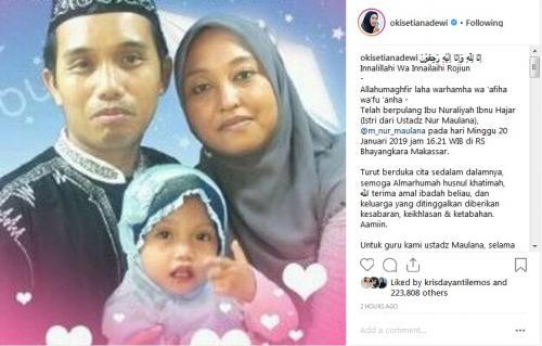 Ustadz Maulana dan istri