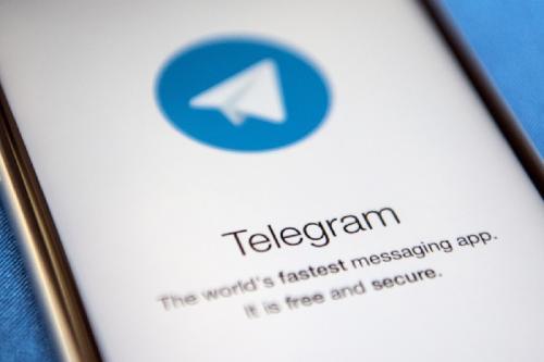 Aplikasi Telegram bisa diunduh secara gratis di Android.