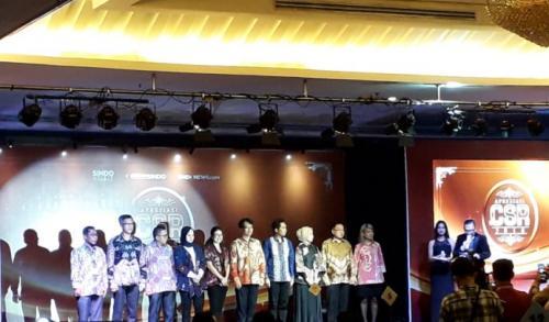 Sindo Award
