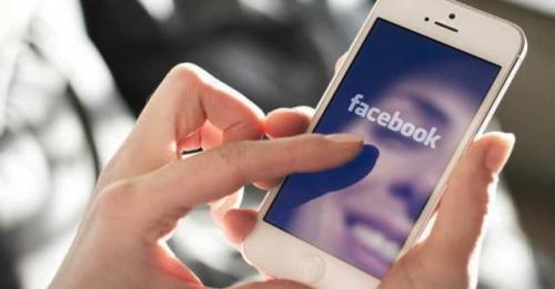 Projek uang digital Facebook, Libra lahir sejak awal 2018