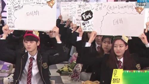 Cha Eun Woo dan Park Yoo Na