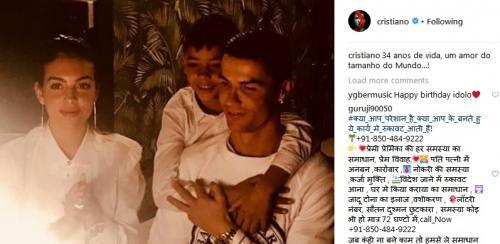 Cristiano Ronaldo dan keluarganya
