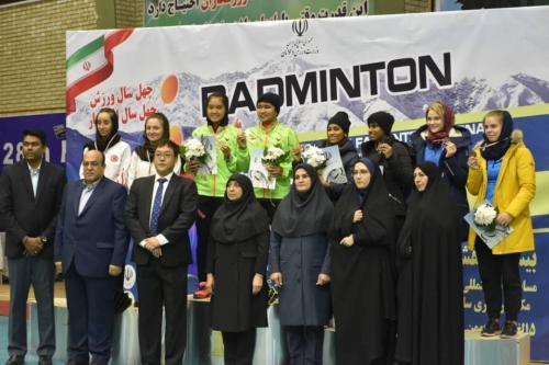 Kejuaraan Bulu Tangkis di Iran