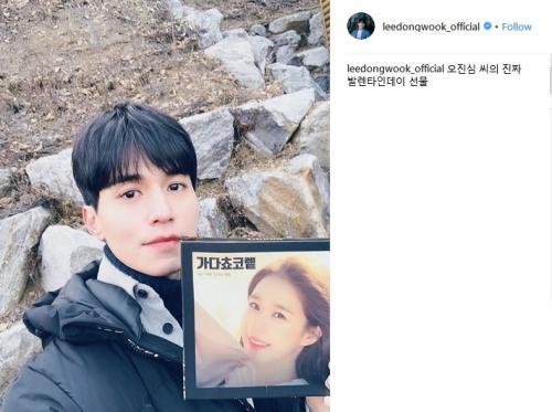 Lee Dong Wook dan Yoo In Na