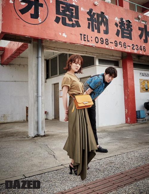 Nam Joo Hyuk dan Han Ji Min