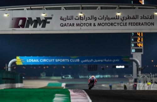 Sirkuit Internasional Losail, Qatar