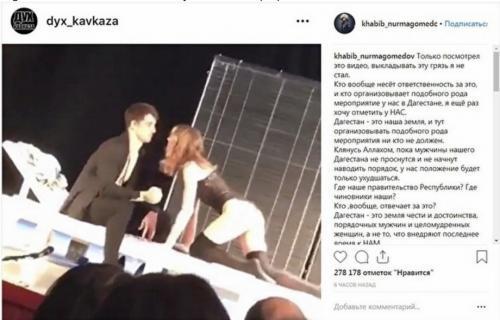 Drama panas yang dipermasalahkan Khabib Nurmagomedov