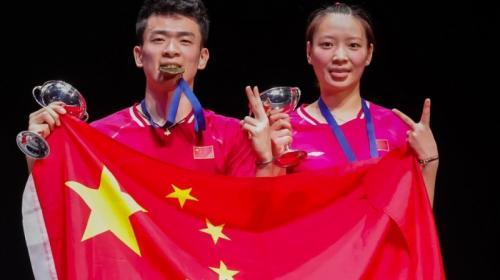 Zheng Siwei/Huang Yaqiong (Foto: BWF)