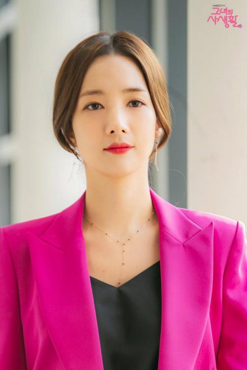 Park Min Young. (Foto: tvN)