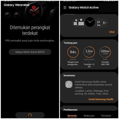 Galaxy Active
