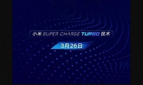 Super Charge Turbo