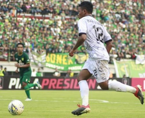 Persebaya Surabaya vs PS Tira-Persikabo (Foto: PS TNI/Instagram)