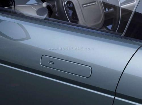 Mobil listrik Jaguar Land Rover