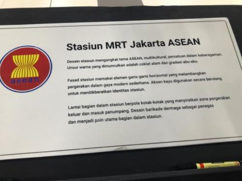 Stasiun MRT ASEAN