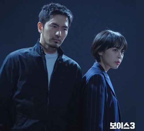 Lee Jin Wook di Voice 3