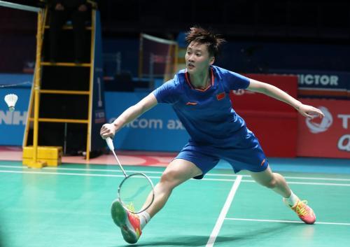 Penampilan Chen Yufei