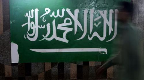 Amnesty International mengatakan 149 orang dihukum mati di Arab Saudi pada tahun lalu. (Getty Images)