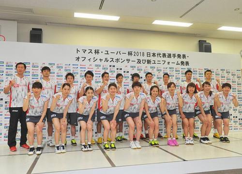 Tim Bulu Tangkis Jepang
