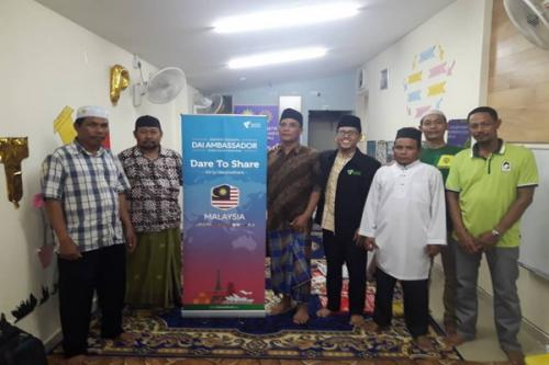 TPQ Al Rihlah di Malaysia