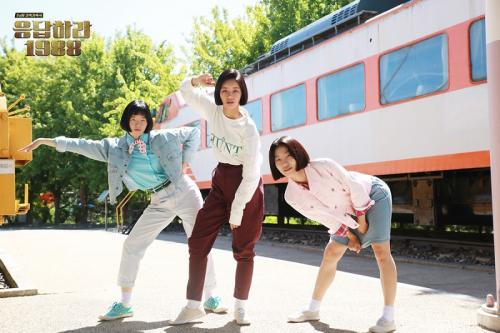 Hyeri Girls Day dalam drama Reply 1988.